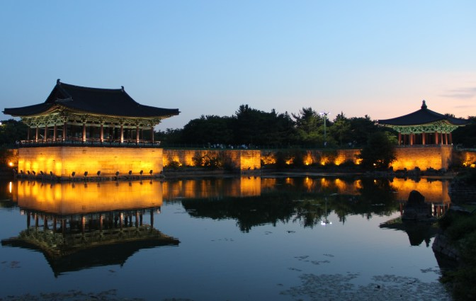 Exploring the Ancient City of Gyeongju