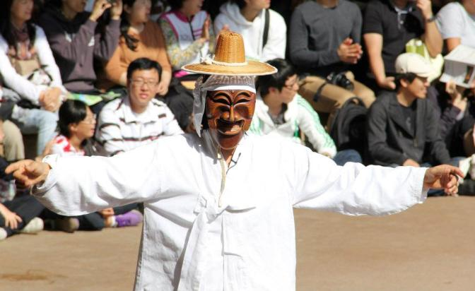 Lost in Translation at the Andong Mask Dance Festival