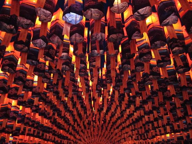 The Jinju Namgang Lantern Festival